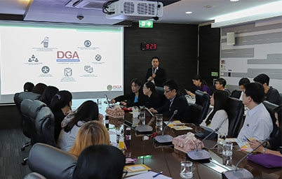 DGA (สพร.) จัดอบรมหลักสูตรการเรียนรู้กรอบการกำกับดูแลข้อมูลในหน่วยงานภาครัฐ (Data Governance Framework Introduction) เพื่อสร้างความรู้ความเข้าใจแนวทางการกำกับดูแลข้อมูล รุ่นที่ 4
