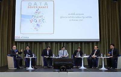"DGA (สพร.) ร่วมงานเสวนา เรื่อง ""การคุ้มครองความเป็นส่วนตัว Big data และ GDPR ในการพัฒนาเศรษฐกิจดิจิทัล"""