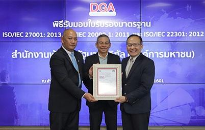 4 บริการดิจิทัลเด่น สพร. ได้ 3 ใบรับรองมาตรฐาน ISO และเป็นองค์การมหาชนแห่งแรกที่ได้รับ มาตรฐาน ISO/IEC 22301: 2012