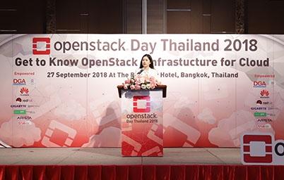 DGA เปิดตัว G-Cloud Openstack สำหรับภาครัฐครั้งแรกในไทย ตอบโจทย์แนวโน้มโลกดิจิทัล  พร้อมเสิร์ฟ Cloud Technology Platform หนุนบริการด้านสาธารณสุข 4.0