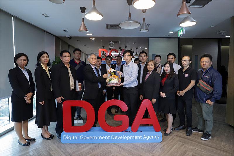 สถาบันวิทยาลัยชุมชน เข้าเยี่ยมชมและศึกษาดูงาน DGA