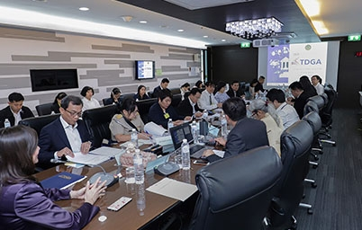 TDGA จัดประชุมเครือข่ายพัฒนาทักษะดิจิทัลของข้าราชการและบุคลากรของรัฐ