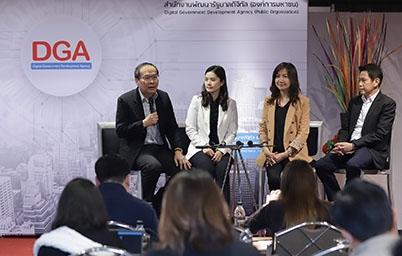 DGA เปิดเวทีเจาะลึกพ.ร.บ.รัฐบาลดิจิทัล คนไทยได้อะไรในยุค 4.0