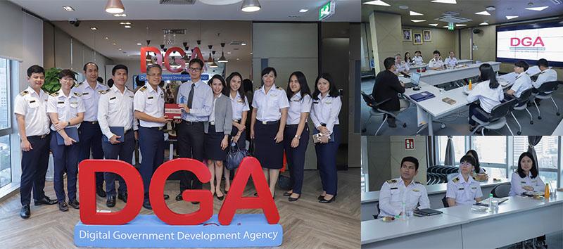 กรมการบินพลเรือนดูงาน DGA
