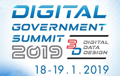 Digital Government Summit 2019