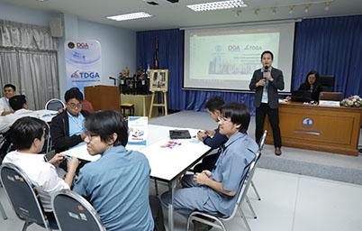 TDGA จัดการอบรมเชิงปฏิบัติการในหัวข้อ การบริหารยุทธศาสตร์องค์กรด้วย Enterprise Architecture หรือ EA ครั้งที่ 2/13 สำหรับการประปานครหลวง
