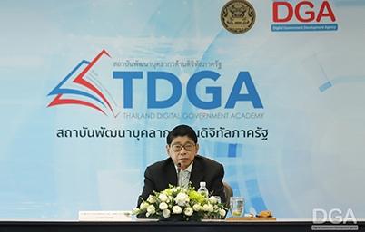 รองนายกฯ วิษณุ หนุน TDGA รุกต่อเนื่องเปิดหลักสูตร e-GCEO รุ่นที่ 6 เสริมผู้นำดิจิทัลภาครัฐก้าวทันยุค Digital Disruption