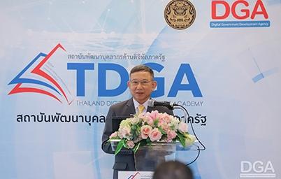 รองนายกฯ ประจิน เร่งขับเคลื่อน Digital Transformation ภาครัฐ หนุน TDGA เปิดหลักสูตร e-GEP รุ่นที่ 9