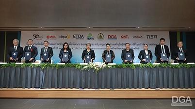 9 หน่วยงาน ร่วม กลต. หนุนเทคโนโลยีดิจิทัลพัฒนาตลาดทุนไทย