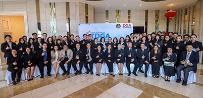 ผู้บริหารระดับสูง 8 หน่วยงานภาครัฐ โชว์ไอเดียขับเคลื่อน Digital Transformation ในหลักสูตรการพัฒนาบริการภาครัฐสู่ยุคดิจิทัล TDGA
