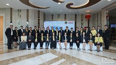TDGA เปิดหลักสูตรการสร้างกระบวนการเปลี่ยนผ่านองค์กรสู่รัฐบาลดิจิทัล (DTP) ครั้งที่ 1