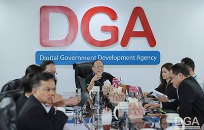 """DGA จัดกิจกรรม Special Forum for Government ครั้งที่ 1 """"แนวทางการพัฒนาระบบการพิสูจน์และยืนยันตัวตนทางดิจิทัล (Digital ID) สำหรับพนักงานและข้าราชการภาครัฐ"""