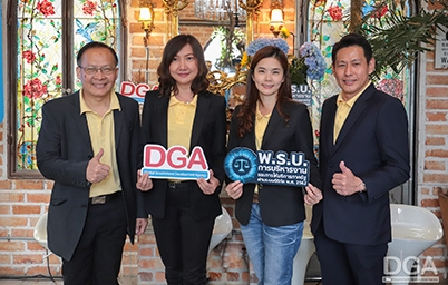 """DGA เปิดศักราชใหม่ในการบริการภาครัฐให้สะดวกขึ้นด้วย พ.ร.บ.รัฐบาลดิจิทัล  """"เชื่อมโยง โปร่งใส ปลอดภัยด้วยธรรมาภิบาลข้อมูล"""