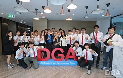 DGA ให้การต้อนรับ คณะอาจารย์และนักศึกษา วิทยาลัยพณิชยการธนบุรี เข้าเยี่ยมชมดูงานด้านบริการดิจิทัลภาครัฐ