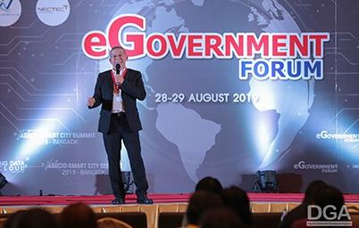 DGA โชว์วิสัยทัศน์ Digital Leadership พร้อมยกทัพผู้บริหารร่วมเสวนาในงาน eGovernment Forum 2019