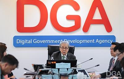 รองนายกสมคิดเร่ง DGA และ MDES วางกรอบการดำเนินงานเดินหน้าสู่รัฐบาลดิจิทัลภายใน 3 ปี