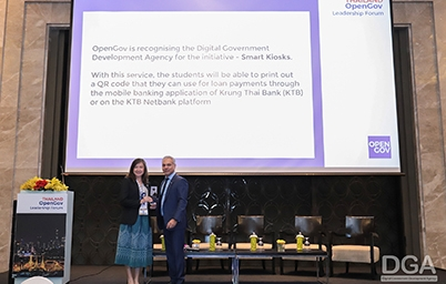 DGA รับรางวัล Recognition of Excellence Awards ในงาน Thailand OpenGov leadership forum 2019 จากบริการตู้อเนกประสงค์ภาครัฐ