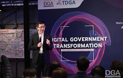 "DGA ร่วมกับบริษัท อนันดา ดีเวลลอปเม้นท์ จำกัด (มหาชน) และสมาคม ACIOA จัดงาน Dinner Talk : Digital Government Transformation ""Driving Digital Government for The Future of Thailand"