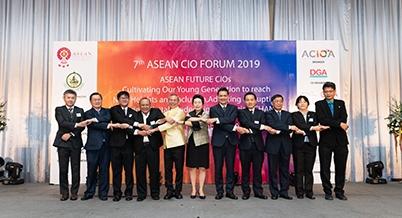 DGA ร่วมกับสมาคม ACIOA จัดงาน 7th ASEAN CIO Forum in Bangkok, Thailand