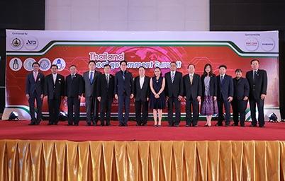 DGA ร่วมงาน Thailand Local Government Summit 2019 พร้อมเปิดมุมมองเรื่องการพัฒนาโครงสร้างพื้นฐานด้านการบริการดิจิทัลภาครัฐ