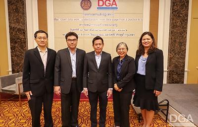 DGA รุกต่อเนื่องจัดกิจกรรมอบรมเชิงปฏิบัติการ Open data work: understanding open data usage from a practice lens สำหรับพนักงานและข้าราชการภาครัฐ