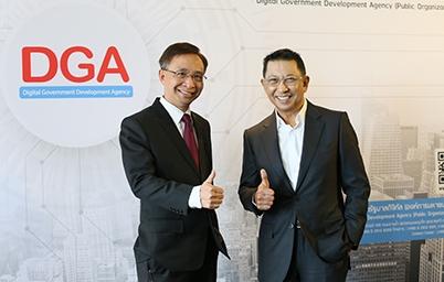 DGA มุ่ง สร้าง – เชื่อม – เปิด ประสานความร่วมมือ ยกระดับบริการที่มีคุณค่าให้ประชาชน