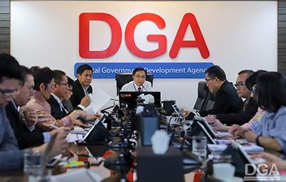 DGA จัดกิจกรรม Specialist Forum for Government ครั้งที่ 1 เชิญ CIO แต่ละกระทรวงร่วมหารือ เรื่อง แนวทางการเปิดเผยข้อมูลเปิดภาครัฐในรูปแบบดิจิทัลต่อสาธารณะ