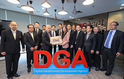 DGA ให้การต้อนรับ สำนักงาน ป.ป.ช. เข้าศึกษาดูงานหัวข้อ 'ทักษะทางดิจิทัลของผู้บริหาร'