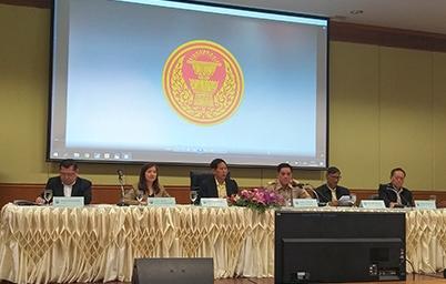 DGA ร่วมประชุมกับ คณะกรรมาธิการการบริหารราชการแผ่นดิน วุฒิสภา เรื่องแผนการปฏิรูปประเทศด้านการบริหารราชการแผ่นดิน