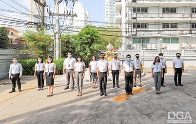 DGA จัดพิธีเนื่องในโอกาสคล้ายวันสถาปนาสำนักงานพัฒนารัฐบาลดิจิทัล (องค์การมหาชน) ครบรอบ 2 ปี