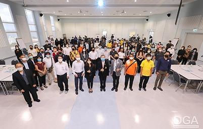โครงการ DGTi Roadshow 2020 เปิดตัวที่มหาวิทยาลัยบูรพา จังหวัดชลบุรีเป็นแห่งแรก