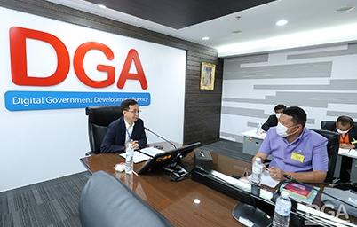 DGA ให้การต้อนรับ คณะผู้บริหารและข้าราชการ สำนักงานการตรวจเงินแผ่นดินเข้าเยี่ยมชมและศึกษาดูงาน