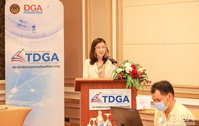 สถาบัน TDGA จัดโครงการฝึกอบรมเพื่อสร้างผู้เชี่ยวชาญด้านการจัดทำธรรมาภิบาลข้อมูล หรือ DGF สำหรับหน่วยงานภาครัฐ รุ่นที่ 2