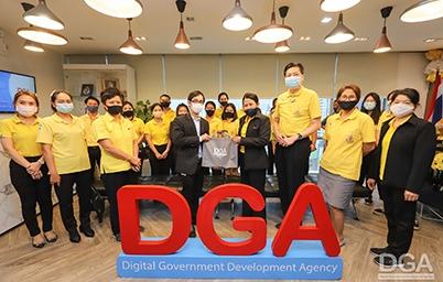 DGA ให้การต้อนรับคณะผู้บริหารและเจ้าหน้าที่กรมตรวจบัญชีสหกรณ์เข้าเยี่ยมชมดูงาน