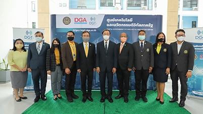 DGA ผนึกกำลัง ม.เกษตรศาสตร์ ตั้งศูนย์เทคโนโลยีและนวัตกรรมดิจิทัลภาครัฐ (DGTi)