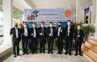 DGA เข้าร่วมประชุมเพื่อติดตาม เร่งรัดการปฏิรูปประเทศร่วมกับคณะกรรมาธิการบริหารราชการแผ่นดิน ณ จังหวัดภูเก็ต