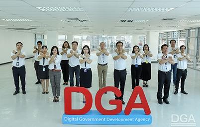 "DGA ประกาศเจตนารมณ์ต่อต้านการทุจริตและร่วมจัดกิจกรรมต่อต้านคอร์รัปชันเนื่องในงาน ""วันต่อต้านคอร์รัปชัน"" ประจำปี 2563"