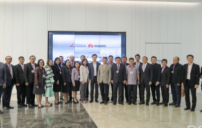 TDGA นำนำคณะผู้บริหารระดับสูงในหลักสูตรรัฐบาลอิเล็กทรอนิกส์สำหรับผู้บริหารระดับสูง (รอส.) รุ่นที่ 7 (e-GCEO#7) ศึกษาดูงานบริษัท หัวเว่ย เทคโนโลยี่ (ประเทศไทย) จำกัด