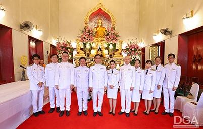 DGA จัดพิธีถวายผ้าพระกฐินพระราชทาน ณ วัดราชสิงขร พระอารามหลวง กรุงเทพมหานคร