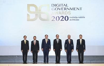 นายกรัฐมนตรีมอบรางวัล 'Digital Government Awards 2020' พร้อมผลักดันทุกหน่วยงานมุ่งสู่รัฐบาลดิจิทัลที่เปิดเผย เชื่อมโยง และร่วมกันสร้างบริการที่มีคุณค่าให้ประชาชน