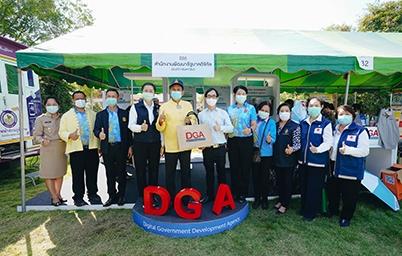 DGA เดินหน้าออกบูธนิทรรศการในโครงการหน่วยบำบัดทุกข์ บำรุงสุข  สร้างรอยยิ้มให้ประชาชนจังหวัดนครสวรรค์