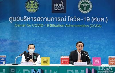 ดร. สุพจน์ เธียรวุฒิ ผู้อำนวยการสำนักงานพัฒนารัฐบาลดิจิทัล กล่าวรายงานการพัฒนาแอปพลิเคชัน 'หมอชนะ' และ 'Thailand Plus' ใน Facebook LIVE 'รายงานสถานการณ์ และความคืบหน้าผู้ติดเชื้อโควิด 19 ในประเทศไทย'