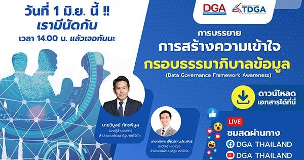 Live-Data Governance Framework