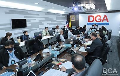 DGA จัดประชุมหารือ เพื่อให้ความเห็นและข้อเสนอแนะในการบริหารจัดการข้อมูลลับทางราชการในรูปแบบดิจิทัล